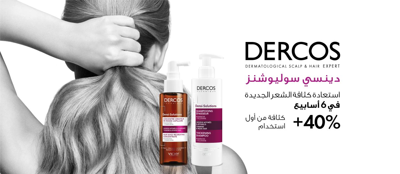 Densi-solutions banner